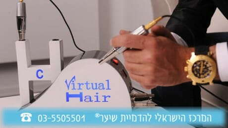 קעקועי שיער