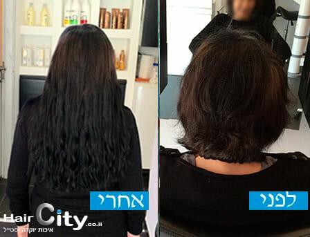 תוספות שיער בגבעתיים