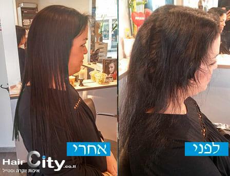 פתרונות החלקה לשיער מודרניים